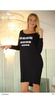 Enjoy ruha fekete