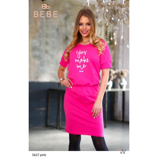 ruha 5627 pink